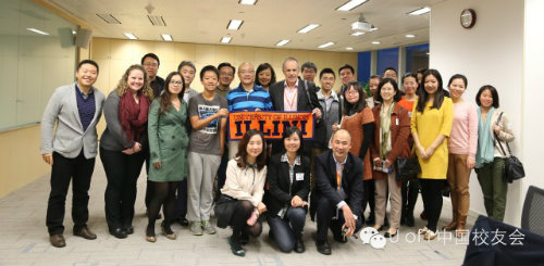 Alumni in Shanghai gathered on November 15 for an event.